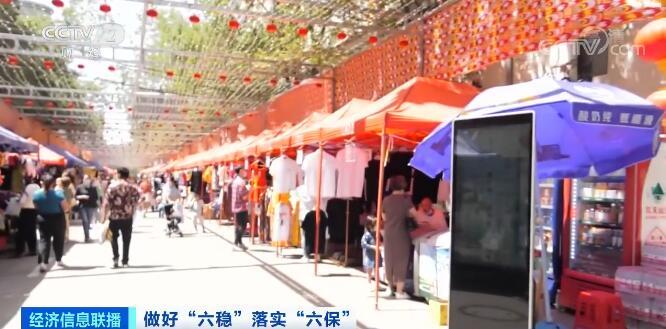 新疆:多地开设便民市场 惠民促就业图片