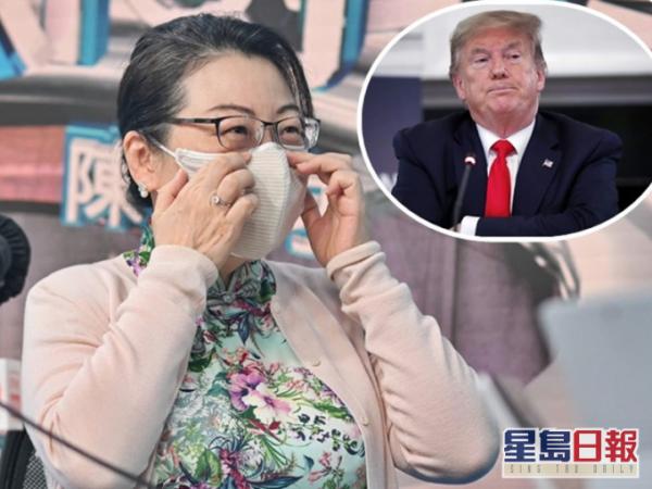 是否担心自己被美方制裁?香港律政司司长回应图片