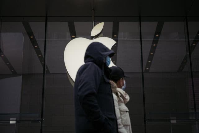 iOS开发商在欧盟状告苹果垄断:打压和官方竞争的第三方APP