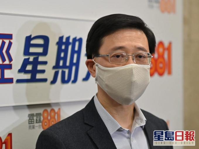 特朗普宣称取消香港特殊待遇 香港保安局局长回应图片