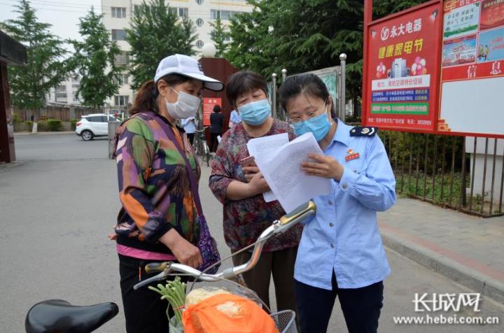 涿州市税务局:组织开展主题党员活动