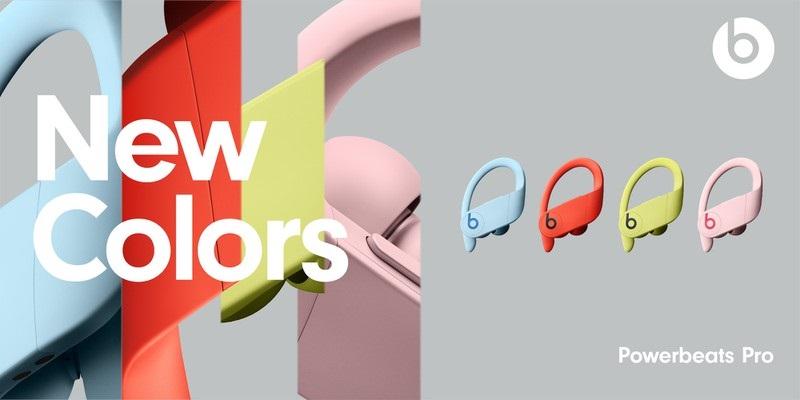 苹果Powerbeats Pro四款新配色正式发布