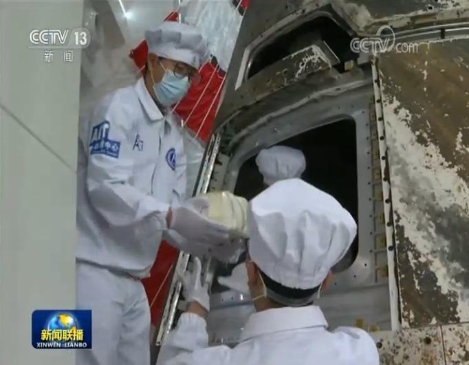 新一代载人飞船试验船返回舱开舱仪式举行图片