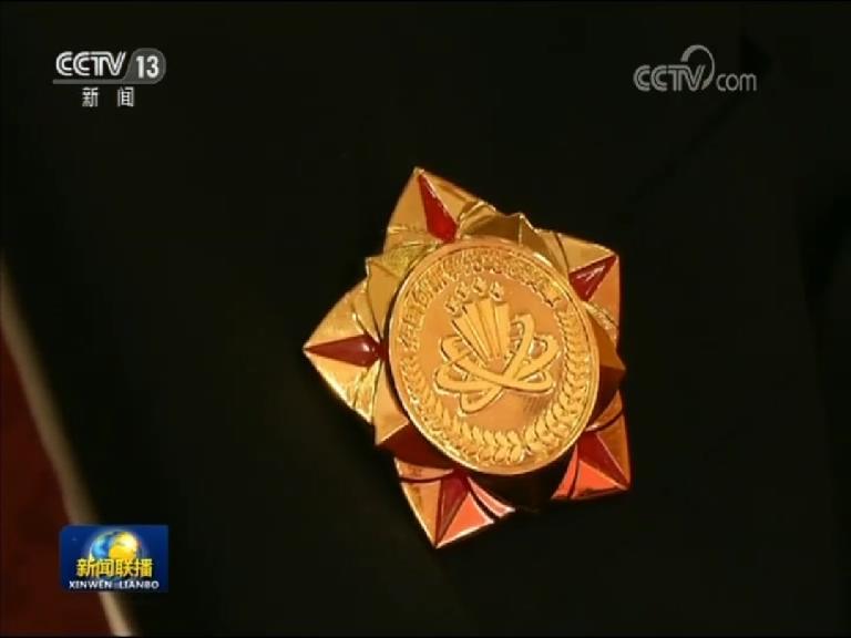 天富官网:二届全国创新争天富官网先图片