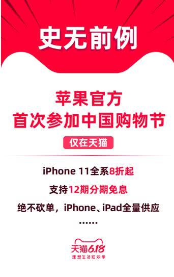 苹果官方宣布大幅度降价是为了清库存?2020年智能手机市场竞争格局分析