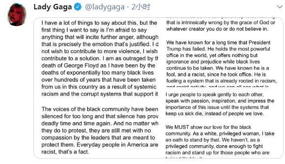 (Lady Gaga推特截图)