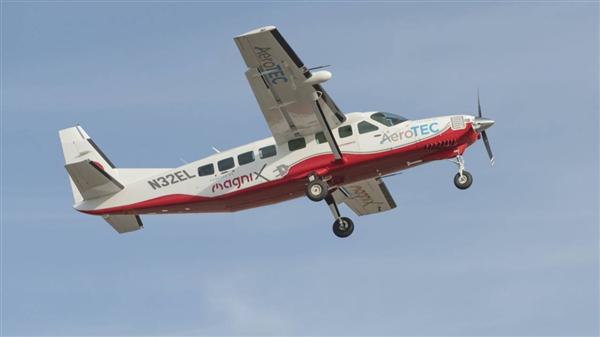 零排放!世界最大电动飞机首飞:续航1700公里