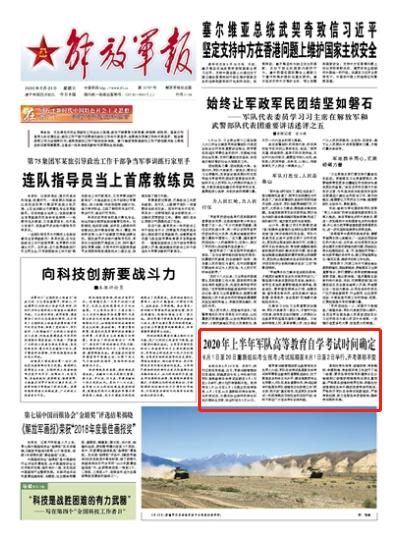 http://www.k2summit.cn/yishuaihao/2541258.html