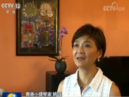 香港文化演艺界等支持全国人大通过涉港决定图片