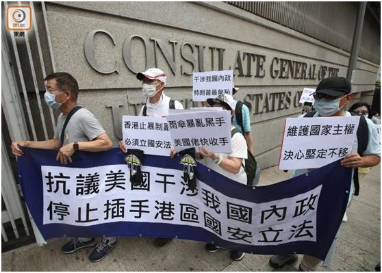 香港市民赴美国驻港澳总领事馆外抗议,痛斥美国干涉港区国安立法图片