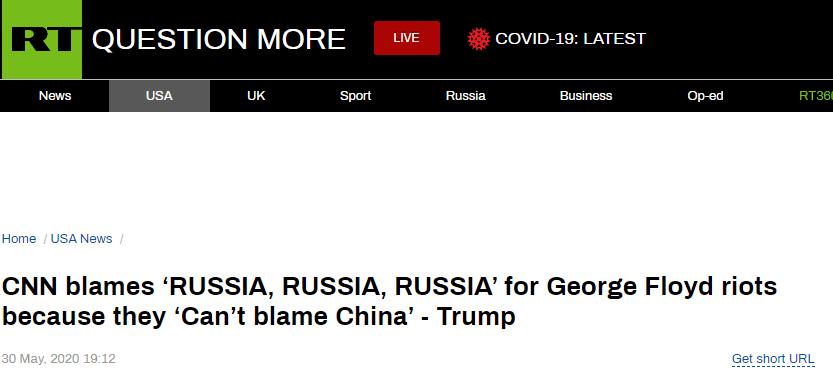奇葩!CNN嘉宾把骚乱甩锅给俄罗斯,特朗普嘲讽CNN拿了中国的钱图片