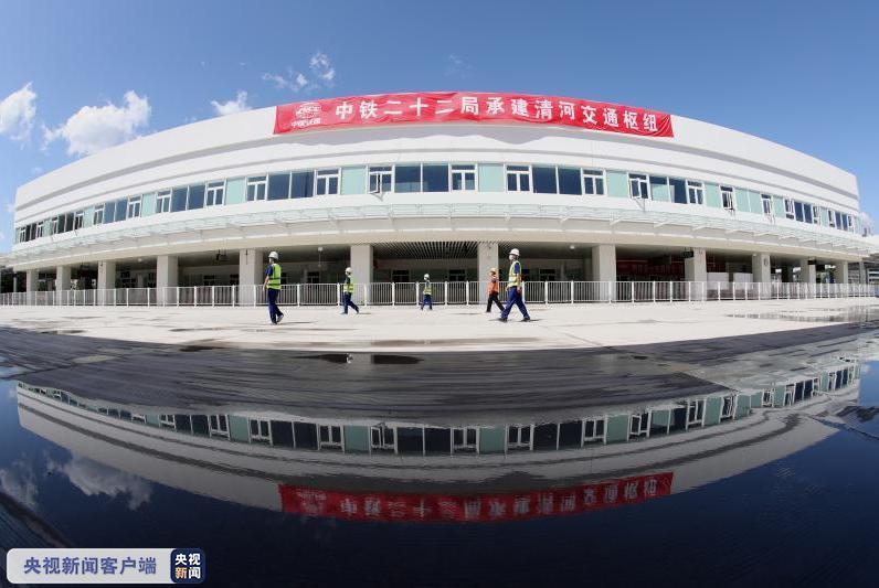 北京冬奥会配套工程清河交通枢纽主体完工 未来可引入12条公交线路图片