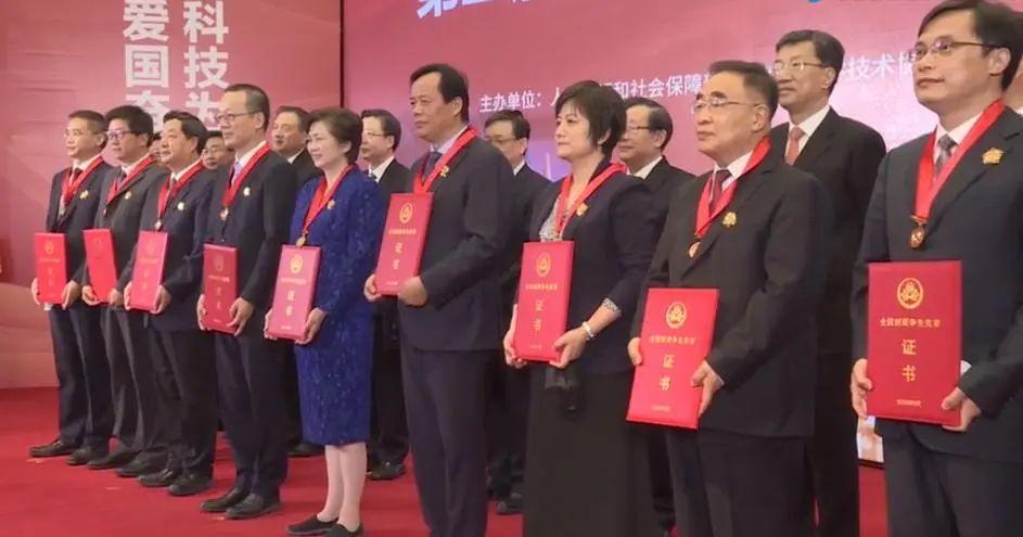 李兰娟、张伯礼等28人享受省部级表彰奖励获得者待遇图片