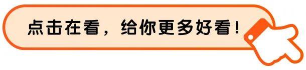 【小安观市·债市周刊】政府工作报告落地,全年经济政策基调已定;债市短期震荡不改长期向好,需以把握交易性机会为主