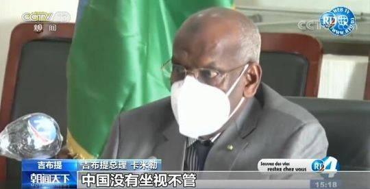 摩天登录:吉布提总理感谢中国专家组到摩天登录来图片
