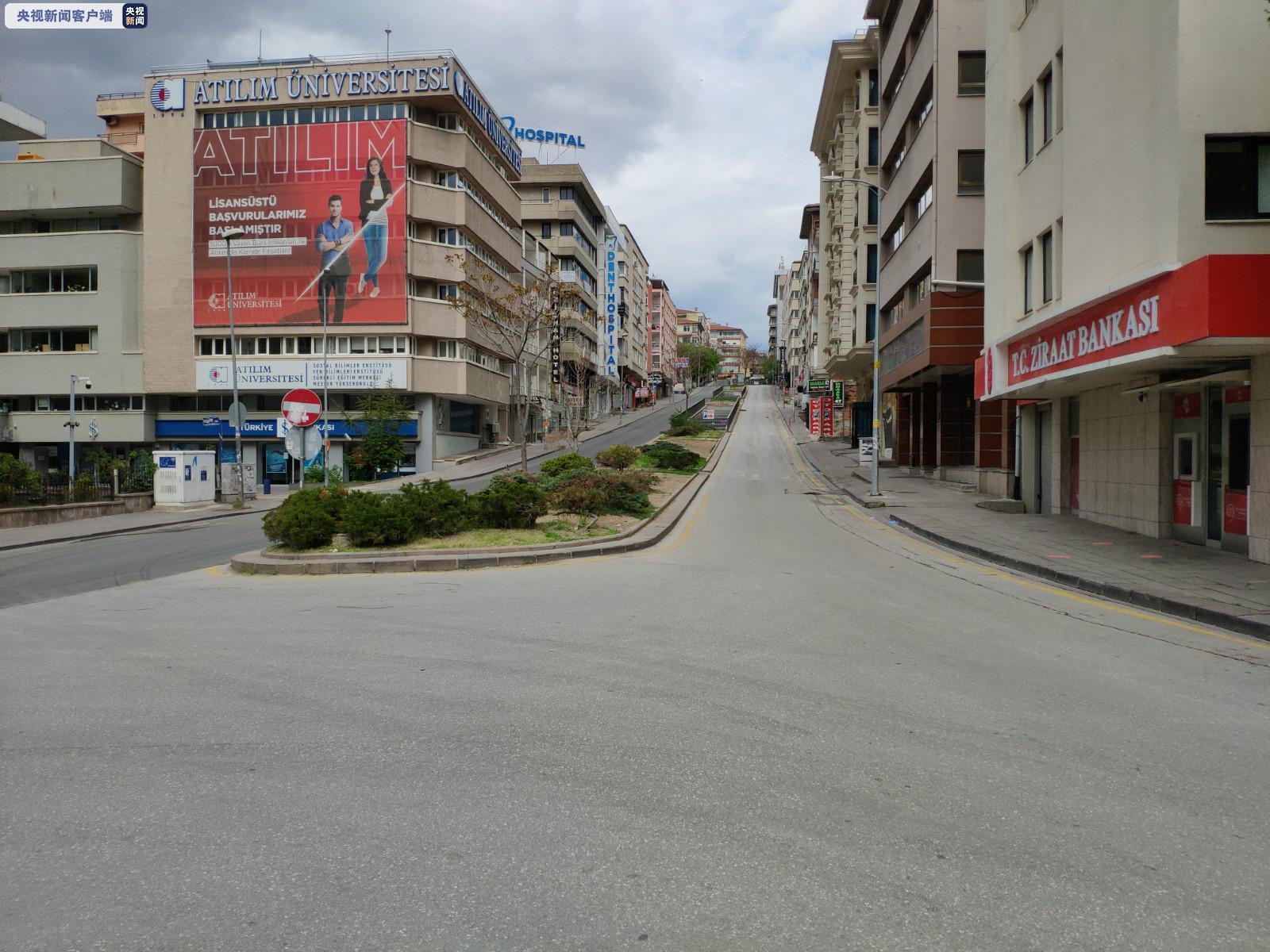 """△图为""""禁足令""""下土耳其首都安卡拉空旷的街道"""
