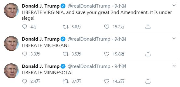 """△特朗普在其社交账号上发布评论,称""""解放明尼苏达州!解放密歇根州!解放维吉尼亚!捍卫你的第二修正案持枪权""""。"""