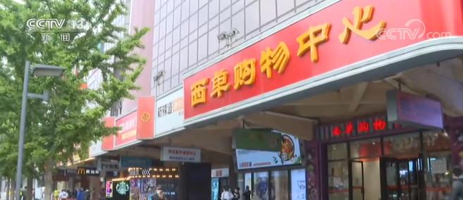 【摩天平台】北摩天平台京五一假期发放惠民大礼包稳图片