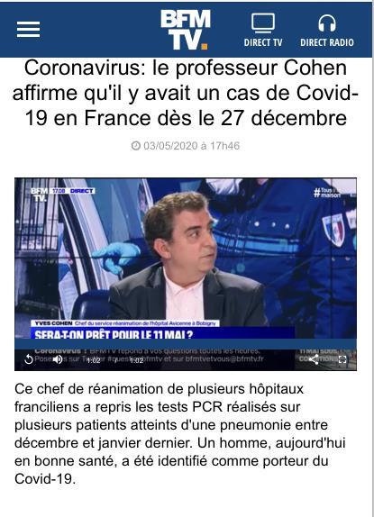 △法国BFMTV的相关报道