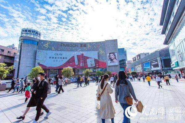 安徽:消费券 劝消费图片