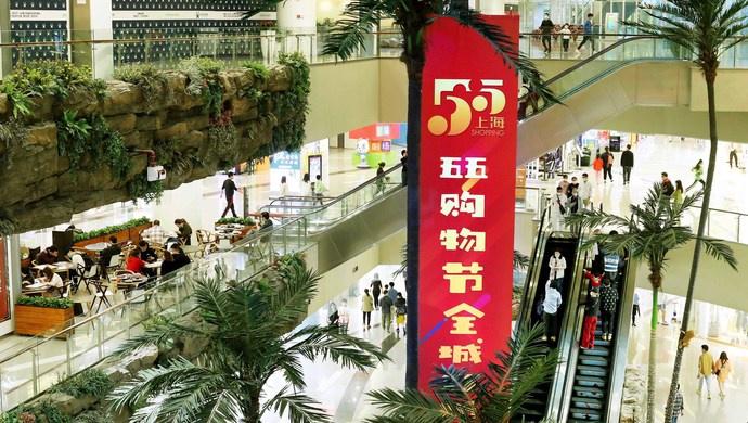 摩天平台:不摩天平台会给上海一个奇图片
