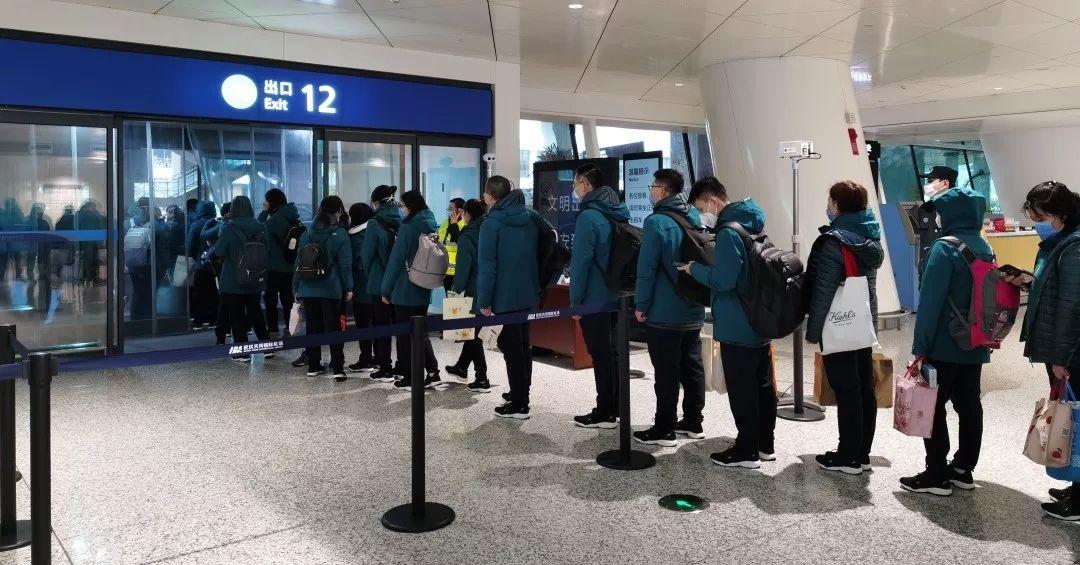 △2月7日,协和第二批医疗队抵达武汉机场。
