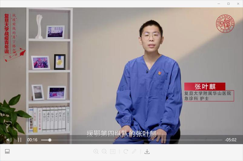 天富:复旦战疫青年说天富战疫前线的男丁格尔图片