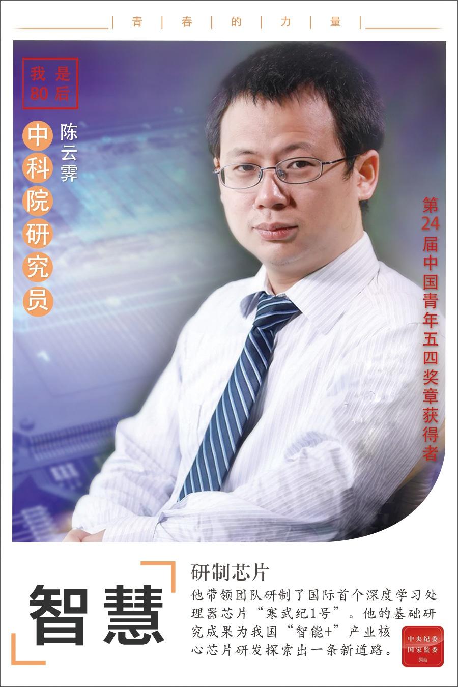 报|智慧篇高德注册809000…,高德注册图片