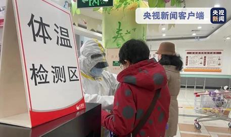天富黑龙江省排查农贸市场严防扎堆天富拥挤聚集图片