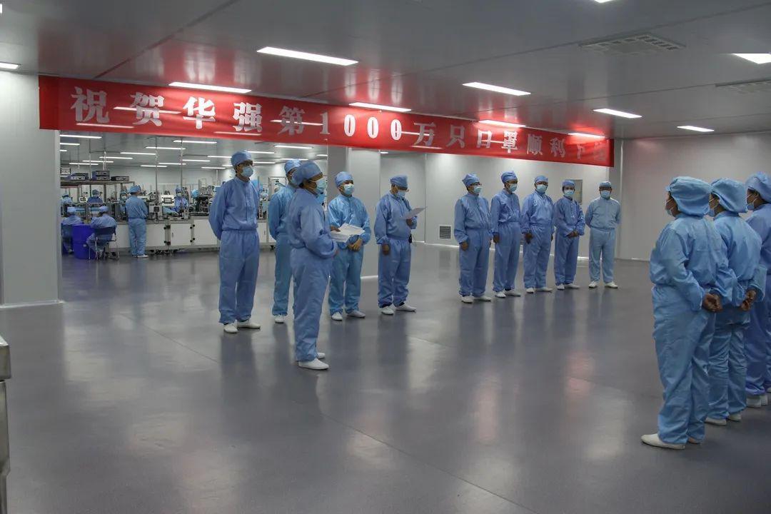 「杏悦」备杏悦集团湖北华强实现口罩生产大突图片