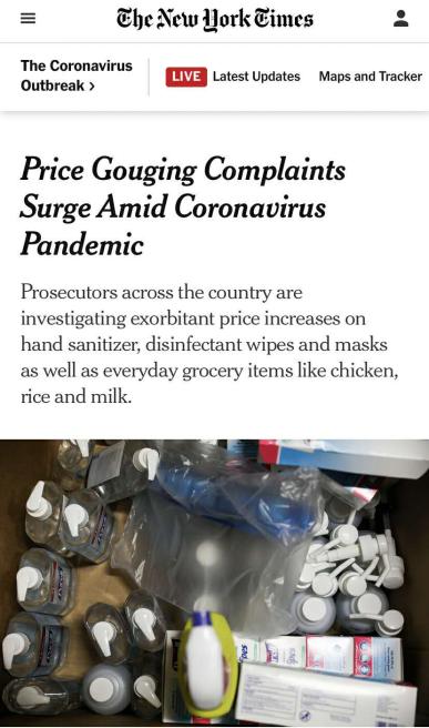 △《纽约时报》报道:疫情期间物价飞涨,越来越多的顾客向有关部门投诉
