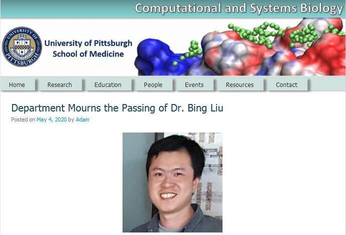 匹兹堡大学医学院计算机与系统生物学系官网截图