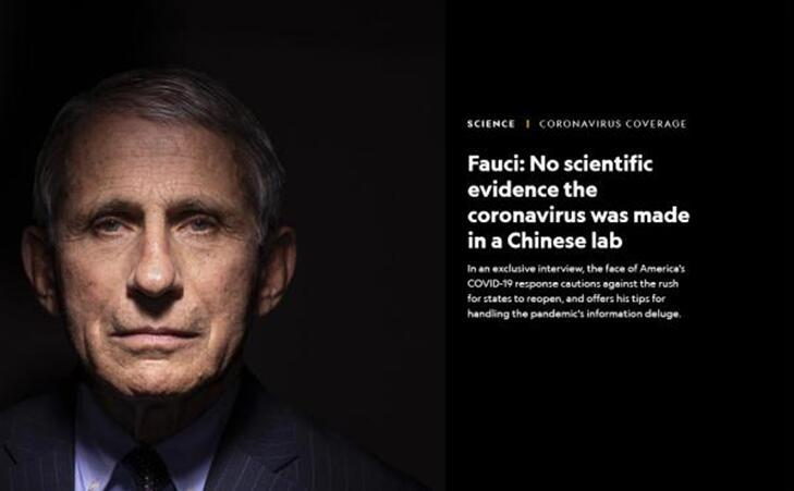 美国《国家地理》杂志网站刊文《福奇:没有科学证据显示新冠病毒来自中国的实验室》