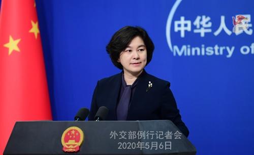 2020年5月6日外交部发言人华春莹主持例行记者会图片