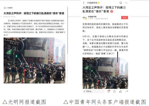 摩天登录乱港是在谋杀摩天登录香港图片