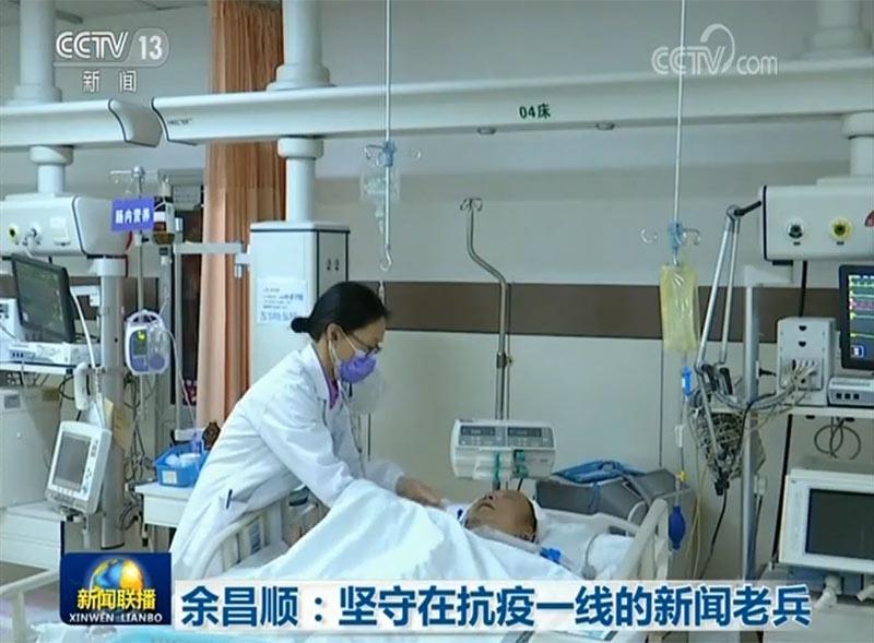 余昌顺:坚守在抗疫一线的新闻老兵图片