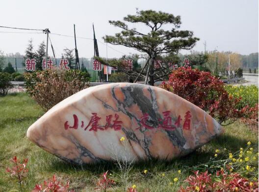 杏悦登录,|河北魏县积极探索农村公路杏悦登录管图片