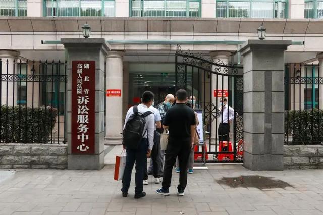 省法摩天官网院诉讼服务中心恢复开放第,摩天官网图片