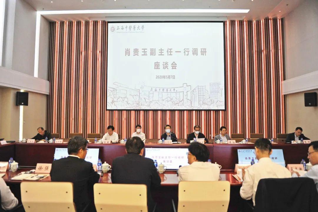 「摩天注册」上海市人大摩天注册常委会图片