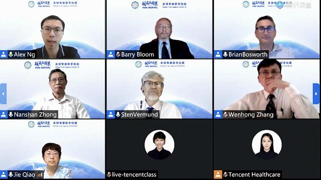 钟南山与美国医学专家视频连线截图