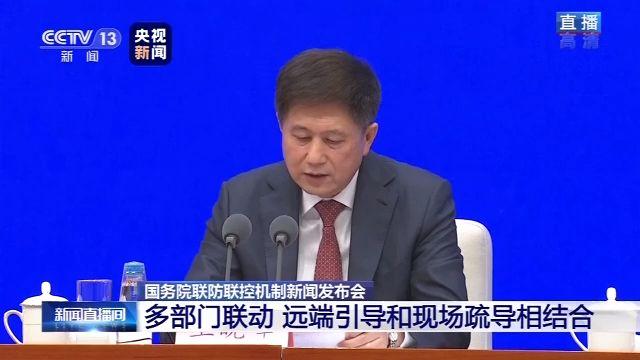 「蓝冠官网」待国内游客115亿人次旅蓝冠官网游收入图片