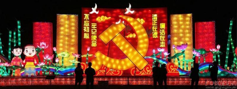 南宁:挖掘地域文化资源  推进廉洁文化建设图片