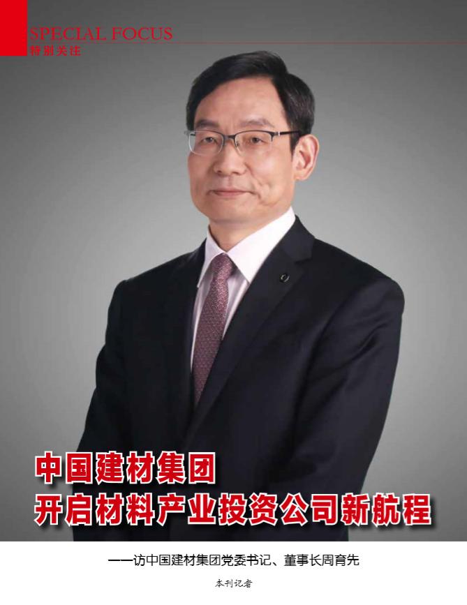 http://www.zgcg360.com/jiancaijiazhuang/695791.html