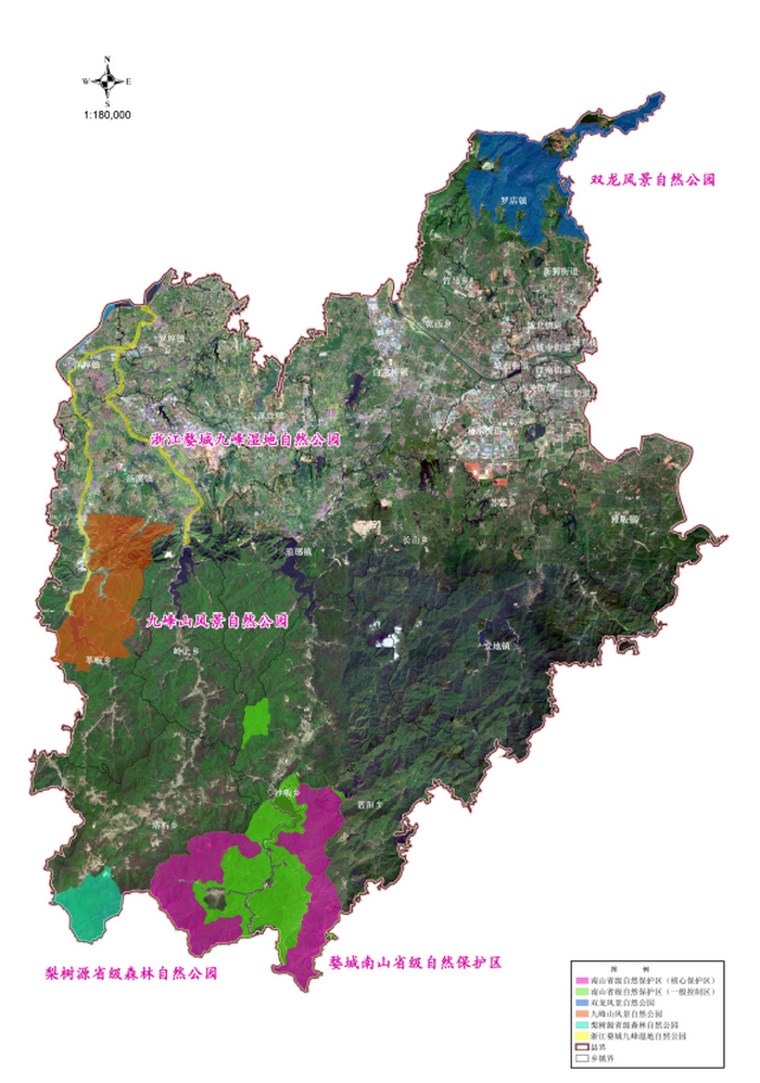 婺城南山获批省级自然保护区图片