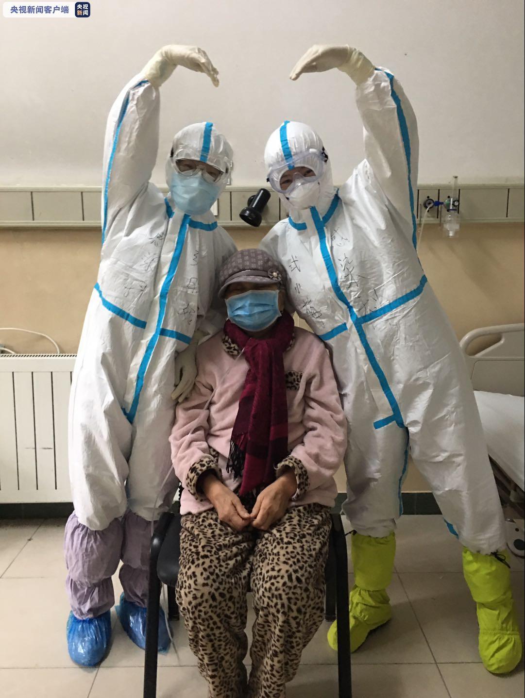「摩天登录」新摩天登录冠患者治愈病历长达1图片