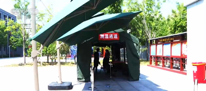 高德平台北京初三学生下高德平台周开学教职工已全图片