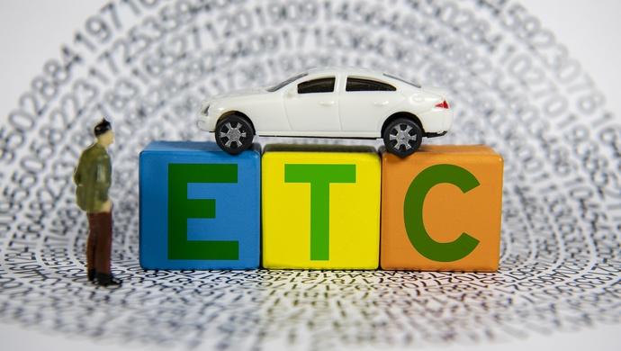 ETC长期不用会失效,需二次验证?一旦点进链接钱财秒被骗图片