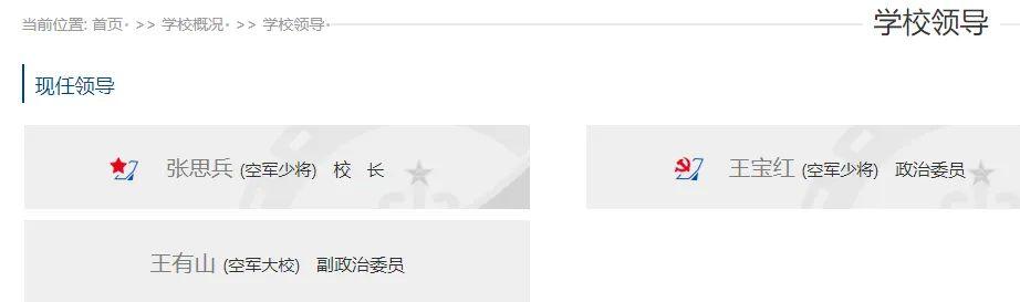 杏悦官网:军杏悦官网医大学校长曾火线支援图片