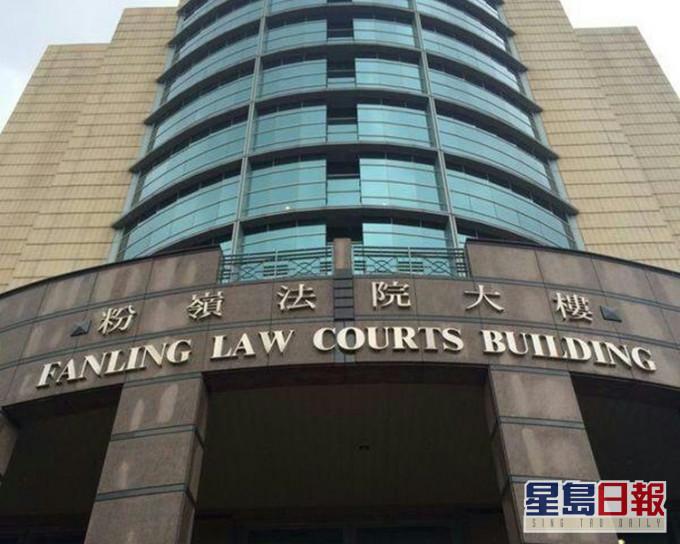 内地渔民赴港期间违反香港检疫令,被判刑两个月图片