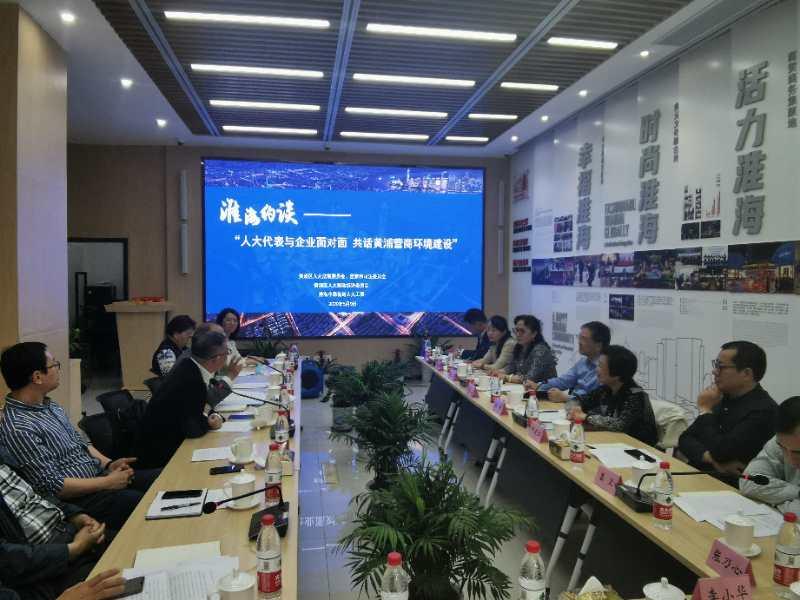 """企业变更难、销户难怎么解决?上海这个区将人大代表""""约谈""""开到新天地商圈"""